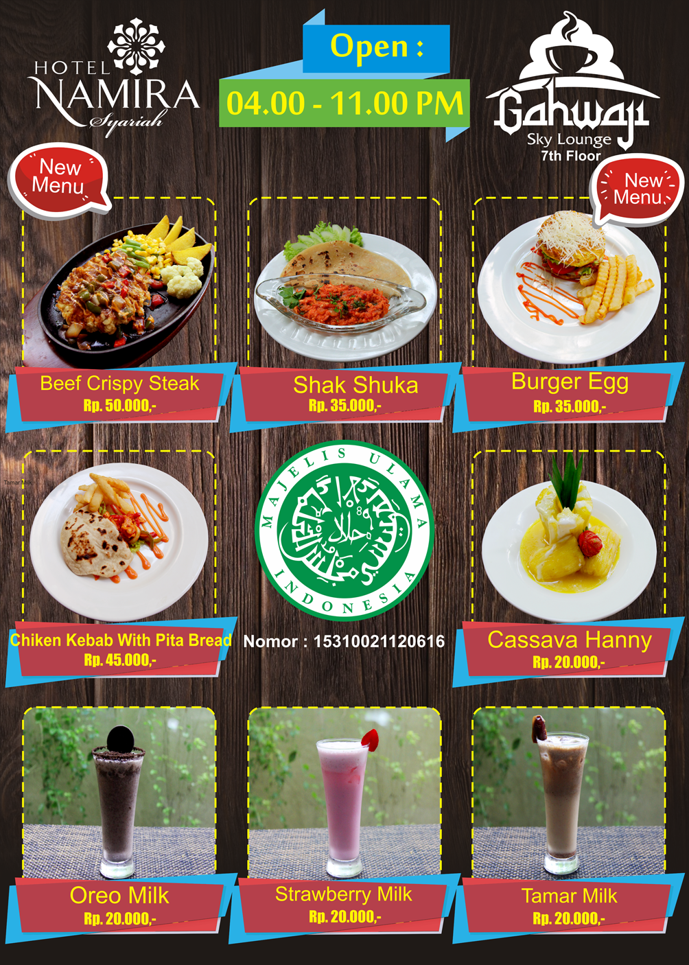 Gahwaji New Menu